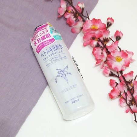 hatomugi-skin-conditioner-review