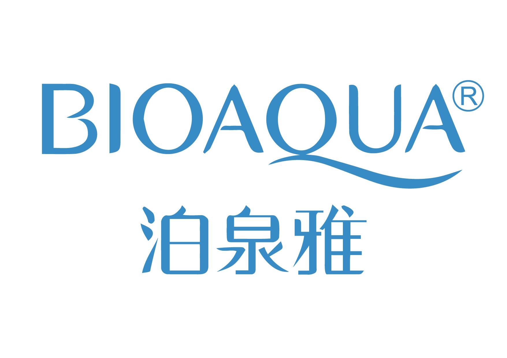 bioaqua logo